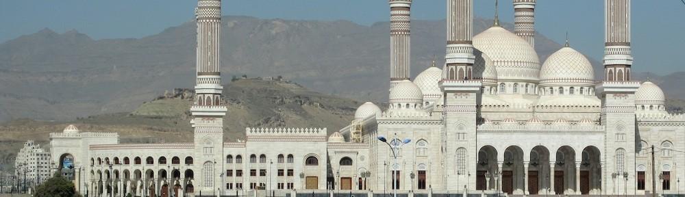 Mosque, Sana'a, Yemen